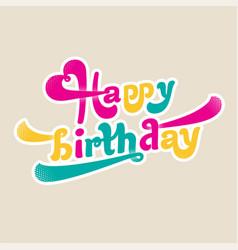 Happy birthday logo image vector