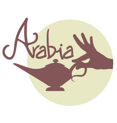 arabia icon vector image