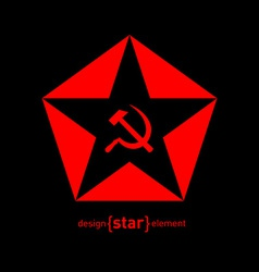red star with socialist symbols on black vector image