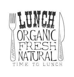 fresh organic natural cafe lunch menu promo sign vector image vector image
