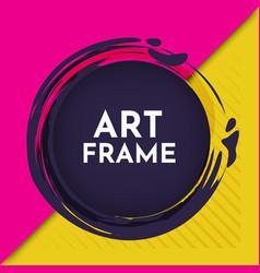 Cool art frame vector