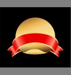unwritten golden badge and congratulation ribbon vector image