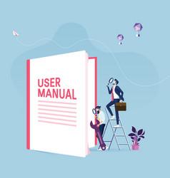 User manual concept vector