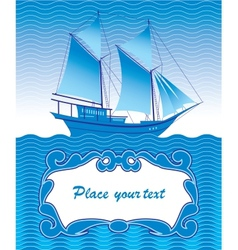 greeting with a ship vector image