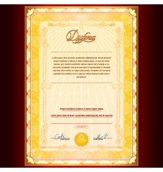 Royal Golden Diploma vector image vector image