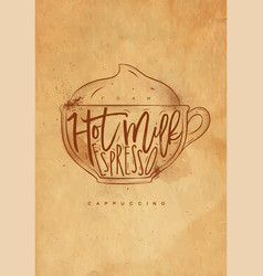 cappuccino cup craft vector image