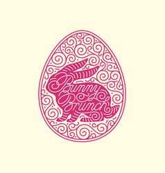 egg ornate frame vector image