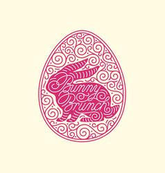egg ornate frame vector image