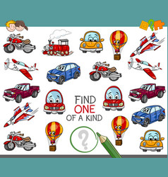 Find one of a kind activity vector