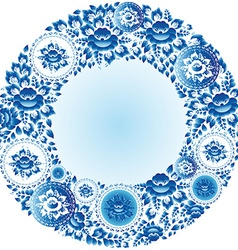 Round blue floral frame for your design vector image