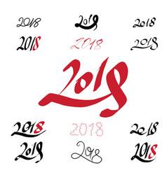 2018 handwritten sign set on white background vector image vector image