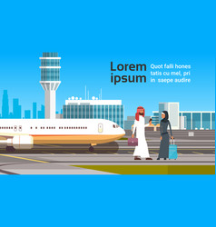 arabic man and woman over modern airport vector image