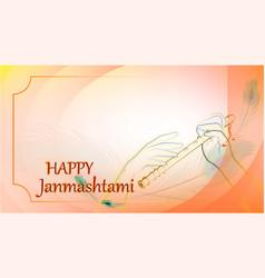 Happy janmashtami festival india with text vector