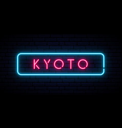 Kyoto neon sign bright light signboard banner vector