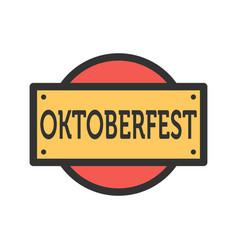 Oktoberfest banner vector