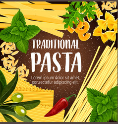 Pasta dish with spice and greenery culinary poster vector