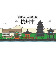 china hangzhou city skyline architecture vector image