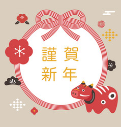 japanese new year 2021 happy new year card vector image