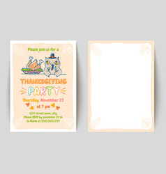 invitation for thanksgiving vector image