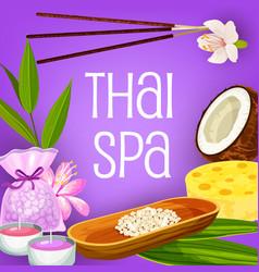 aromatherapy candles bath salt flowers thai spa vector image