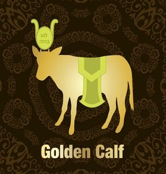golden calf vector image