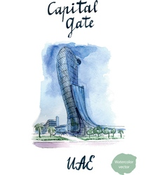 Capital Gate vector image vector image