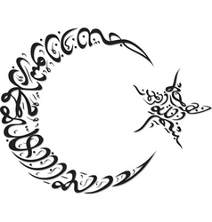 Crescent Moon Black vector image vector image