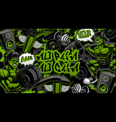 colorful background for the gym in graffiti style vector image