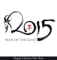 Goat 2015 n year of the small symbol vector