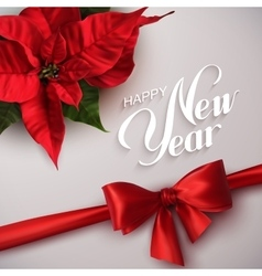 Happy New Year Holiday vector image