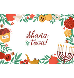 rosh hashanah horizontal banner template with vector image