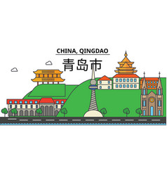 china qingdao city skyline architecture vector image