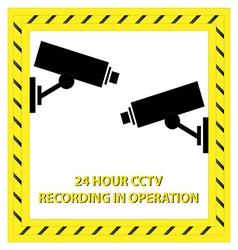 24 Hour CCTV Recording vector image vector image