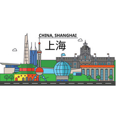 China shanghai city skyline architecture vector