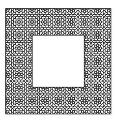 square frame of the arabic pattern of four by vector image