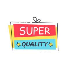 super quality promo sticker in square shape frame vector image
