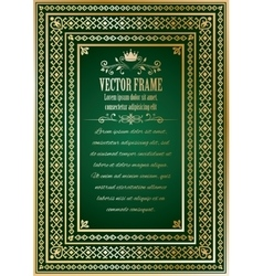 Vintage ornate frame with sample text vector image