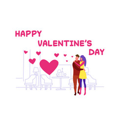 happy couple embracing happy valentines day vector image
