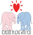 Forever In Love vector image vector image