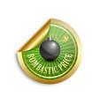golden bombastic price sticker for custom design vector image vector image