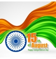 Independence Day India background Template for a vector image vector image