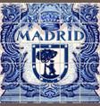 madrid ceramic tiles blue souvenir vector image vector image