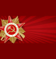 may 9 victory day banner vector image