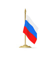 Russian flag stant on white space vector image