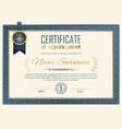 vintage ornamental border certificate business vector image vector image