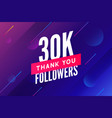 30000 followers greeting social card thank vector image vector image