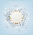 abstract round christmas banner vector image vector image