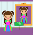 find the differences educational children game vector image vector image