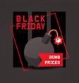 sale cartoon bomb on discount banner boom vector image