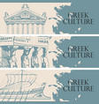 travel banners on theme greek culture vector image vector image